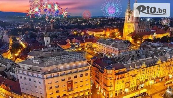 Загреб #1