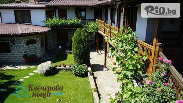Къща за гости Клечерова #1