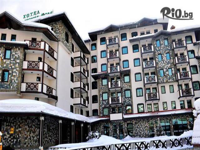 Хотел Родопски дом Галерия снимка №3