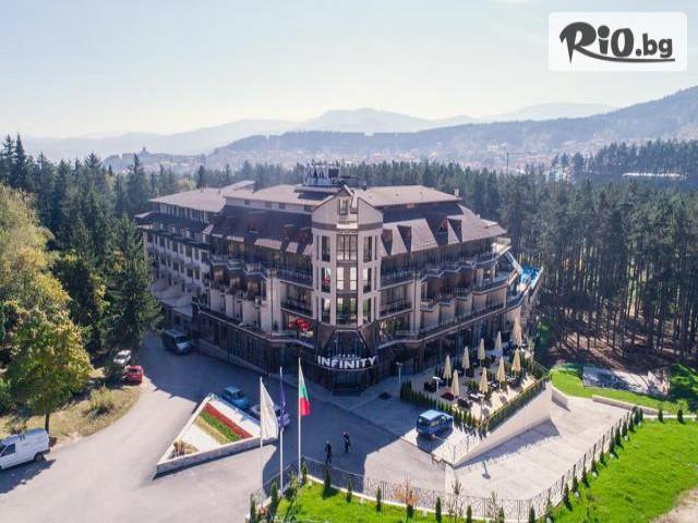 Хотел Инфинити Парк и СПА Галерия снимка №4