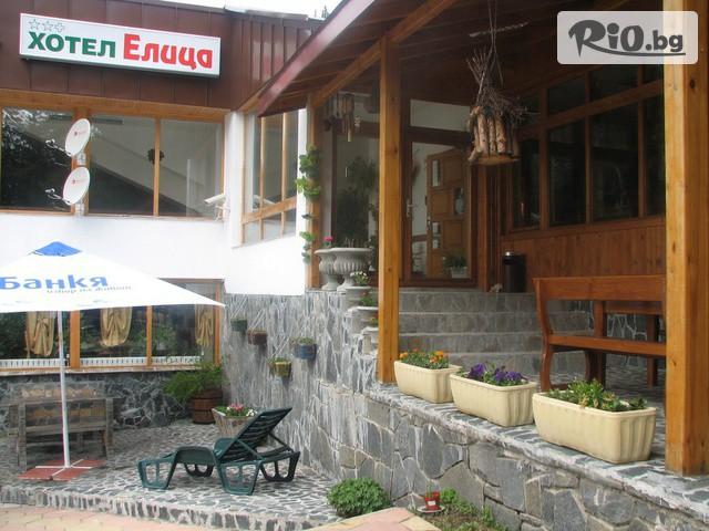 Хотел Елица Галерия снимка №1