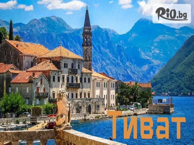 Bulgaria Travel Галерия #8
