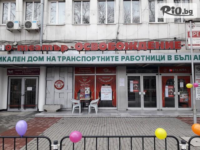 Кинотеатър Освобождение Галерия #3