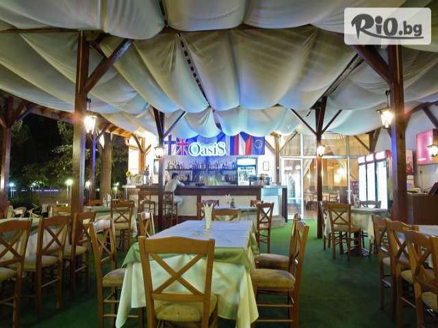 Парк Хотел Оазис Галерия #12