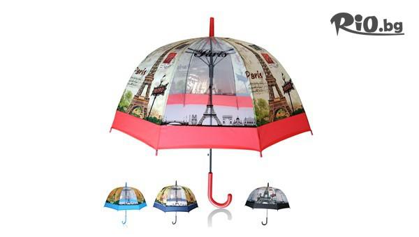 Дамски чадър Paris #1