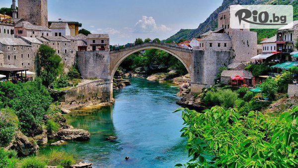 Хърватия, Черна Гора #1