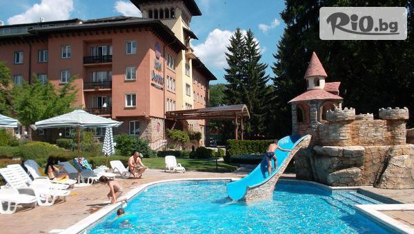 Велинград, Спа хотел Двореца #1