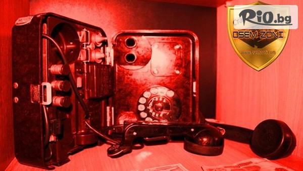 """""""Чернобил 86"""" #1"""