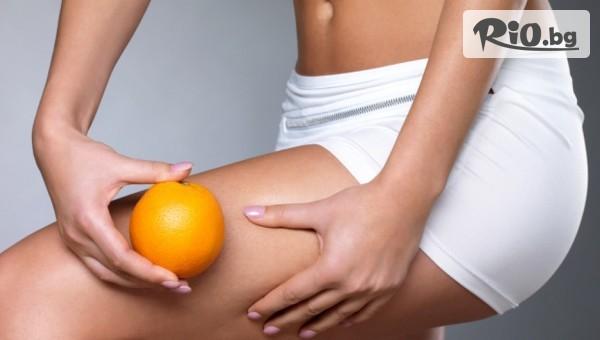 Aнтицелулитен масаж #1