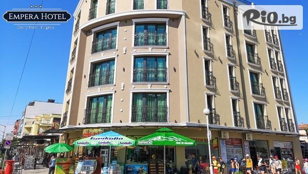 Хотел Емпера 3*, Слънчев бряг #1