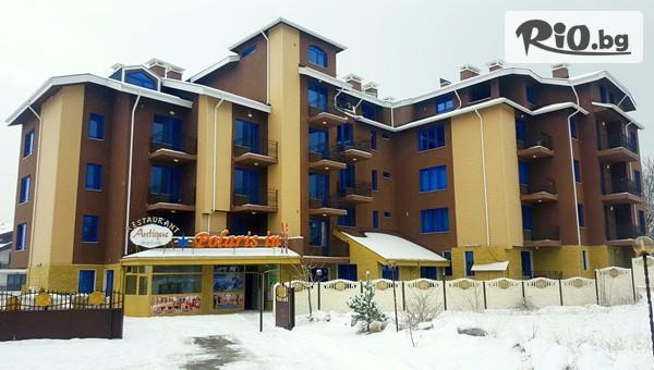 Хотел Поларис Ин, Банско #1