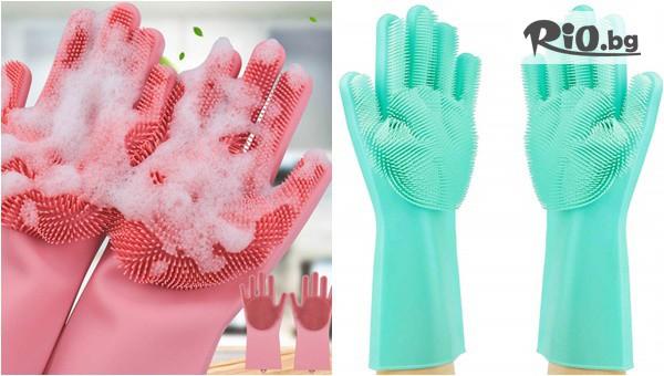 Силиконови ръкавици за миене на съдове #1