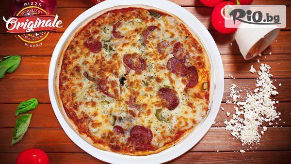 Голяма пица на жар за вкъщи #1