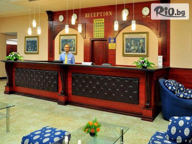 Хотел Парадайз Грийн Парк Галерия #10