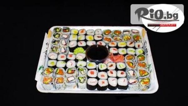 Вкусен суши сет #1