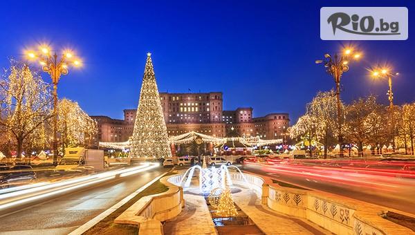 Букурещ #1
