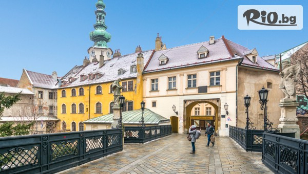 Братислава и Прага #1