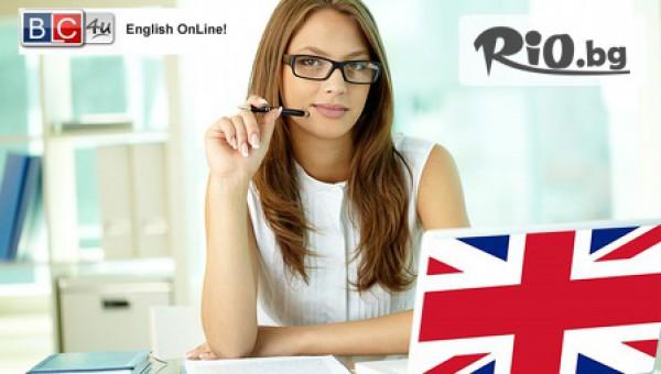 Онлайн курс по английски #1