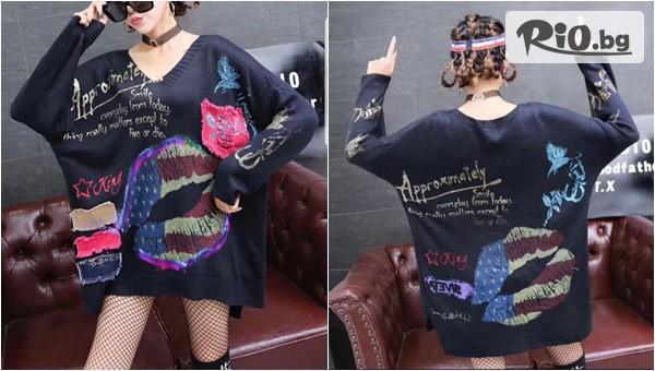 """Модерен Дамски пуловер """"Joanna"""" #1"""
