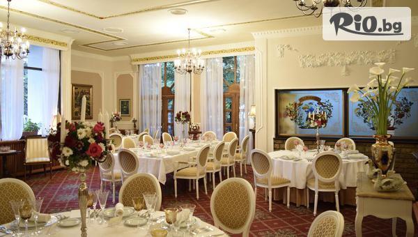 Хотел Радмиловац, Белград #1