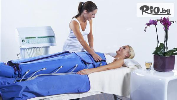 5 процедури пресотерапия #1