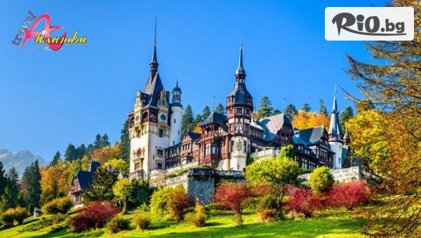 Eкскурзия до Румъния #1