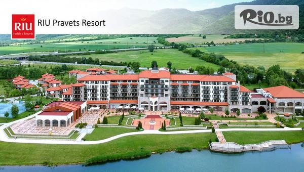 RIU Pravets Golf & SPA Resort 4* #1
