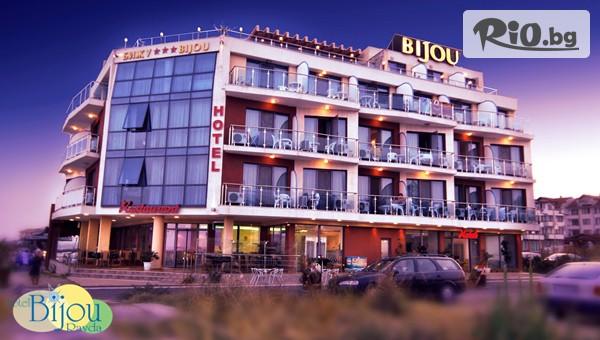 Хотел Бижу 3*, Равда #1