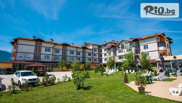 Хотел Вита Спрингс СПА - thumb 1