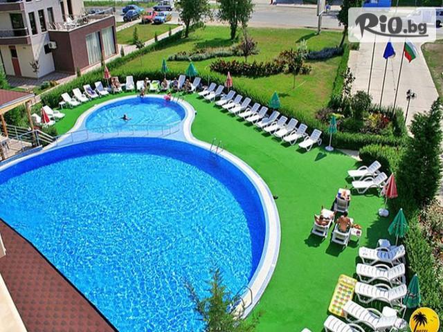 Хотел Палма 3* Галерия снимка №3