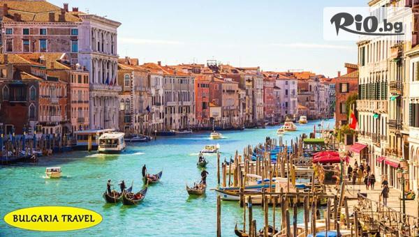 Класическа Италия #1
