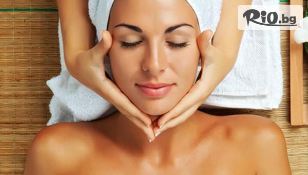Класически масаж #1