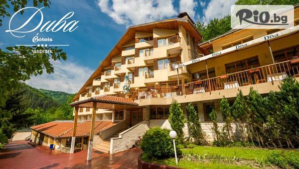 Хотел Дива 3*, Чифлика #1