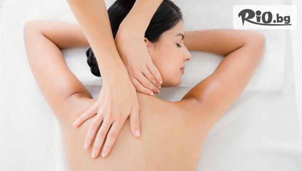 Авторски спортен, силов масаж #1