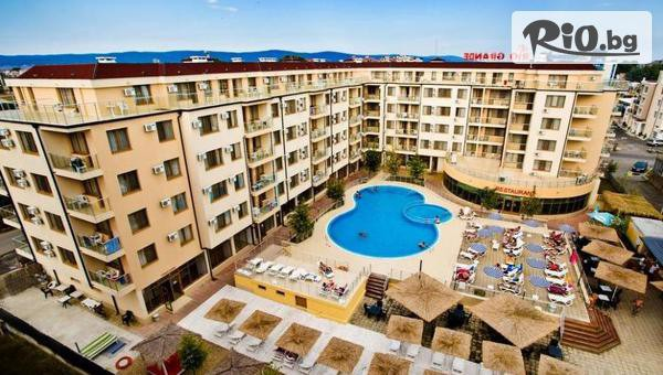 Хотел Рио Гранде 4*, Слънчев бряг #1