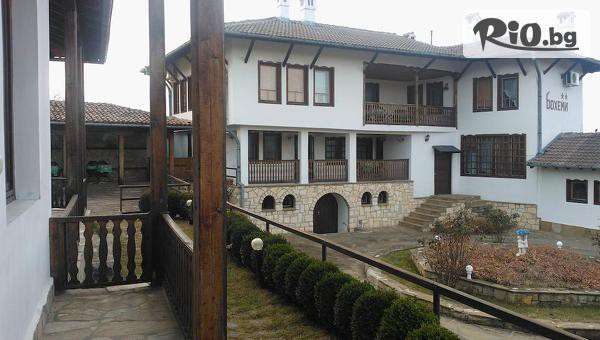Арбанаси, Хотел Бохеми #1