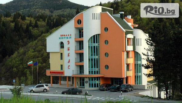 Хотел Дикас 3*, Смолян #1