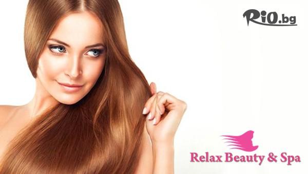 Колагенова терапия за коса #1