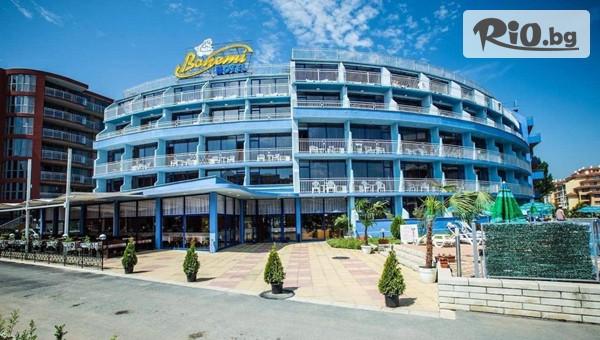 Сл. бряг, Хотел Бохеми 3* #1