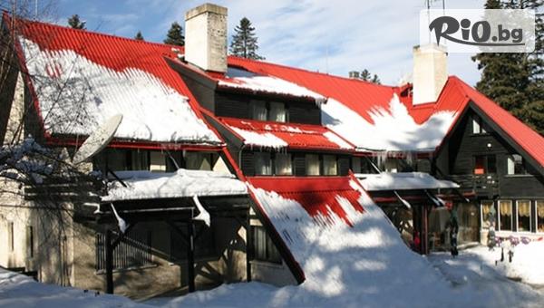 Боровец, Хотел Бреза 3* #1