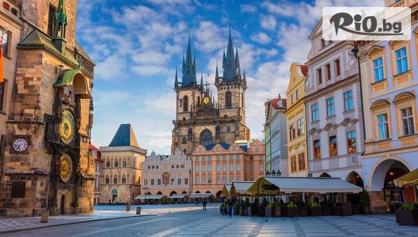 Прага, Виена, Братислава #1