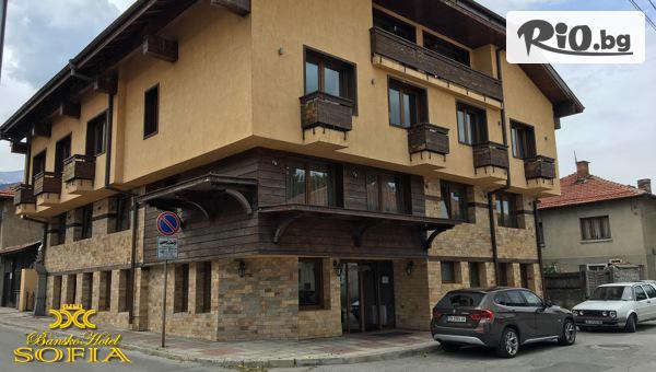 Хотел София 3*, Банско #1