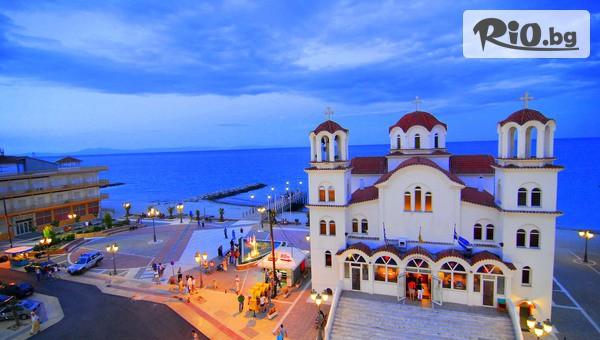 Хотел Yakinthos, Гърция #1