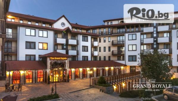 хотел Гранд Рояле Банско - thumb 1