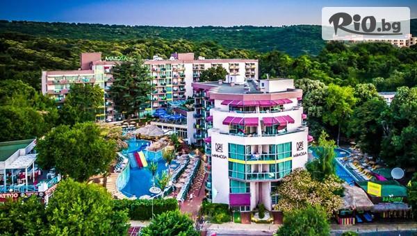 COOEE Mimosa Sunshine Hotel 4* #1