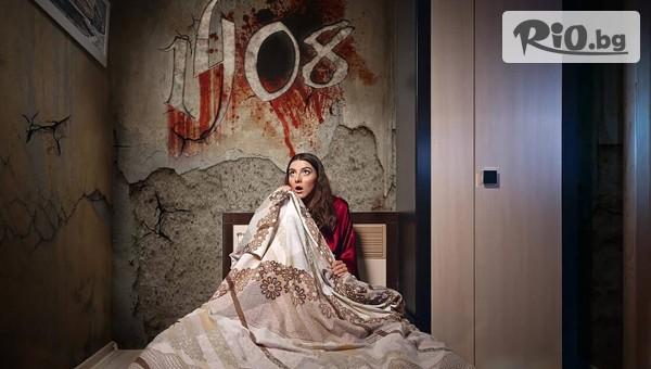 "Ескейп стая на ужасите ""1408"" #1"