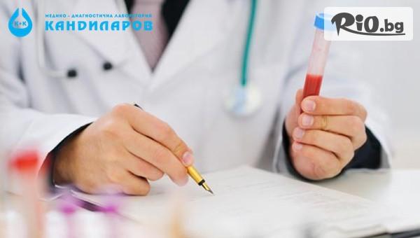 Изследване за метаболитен синдром #1