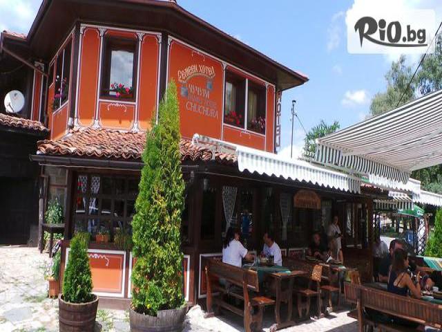 Семеен хотел-ресторант Чучура Галерия снимка №4