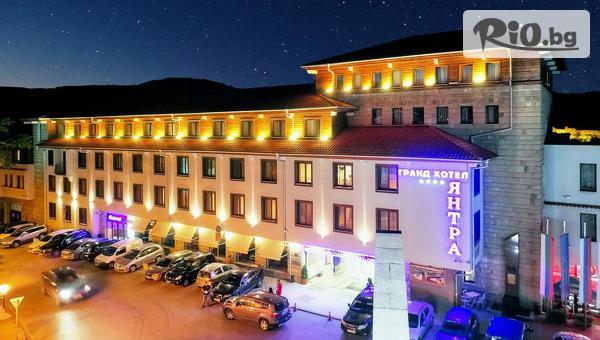 Гранд Хотел Янтра 4*, Велико Търново #1