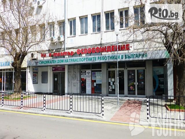 Кинотеатър Освобождение Галерия #2